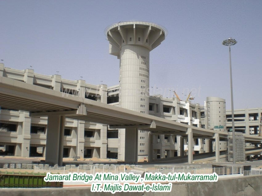 Jamarat Bridge At Mina, Makkah 16