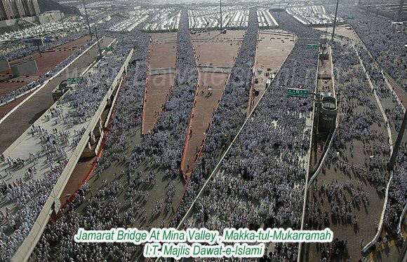 Jamarat Bridge At Mina, Makkah 24