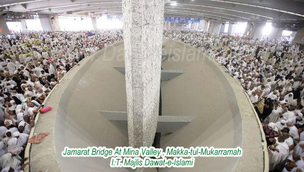 Jamarat Bridge At Mina, Makkah 30