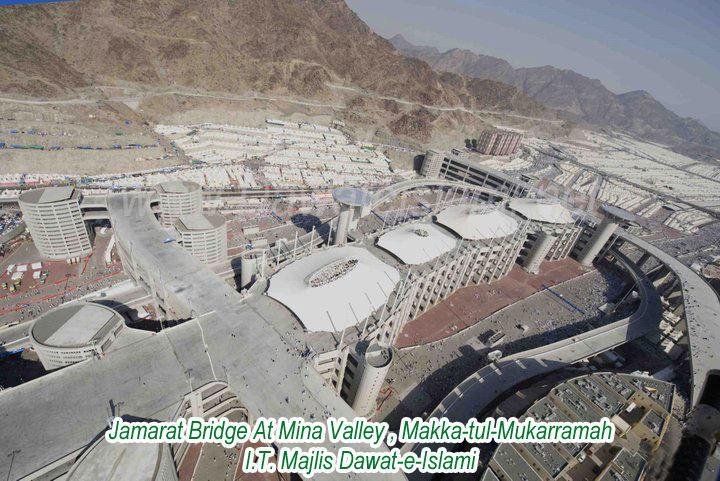 Jamarat Bridge At Mina, Makkah 32