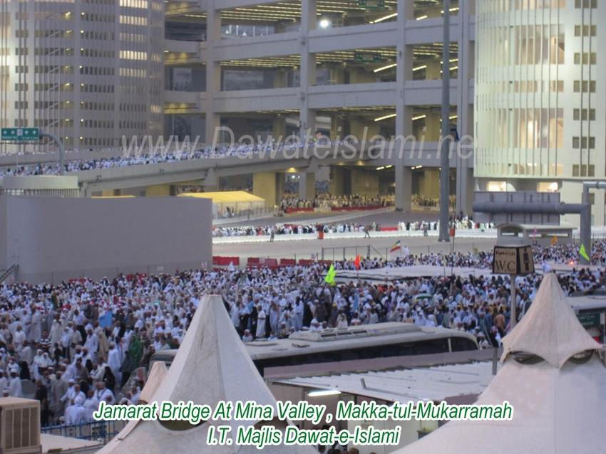 Jamarat Bridge At Mina, Makkah 33
