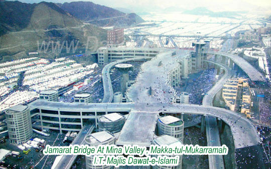 Jamarat Bridge At Mina, Makkah 34