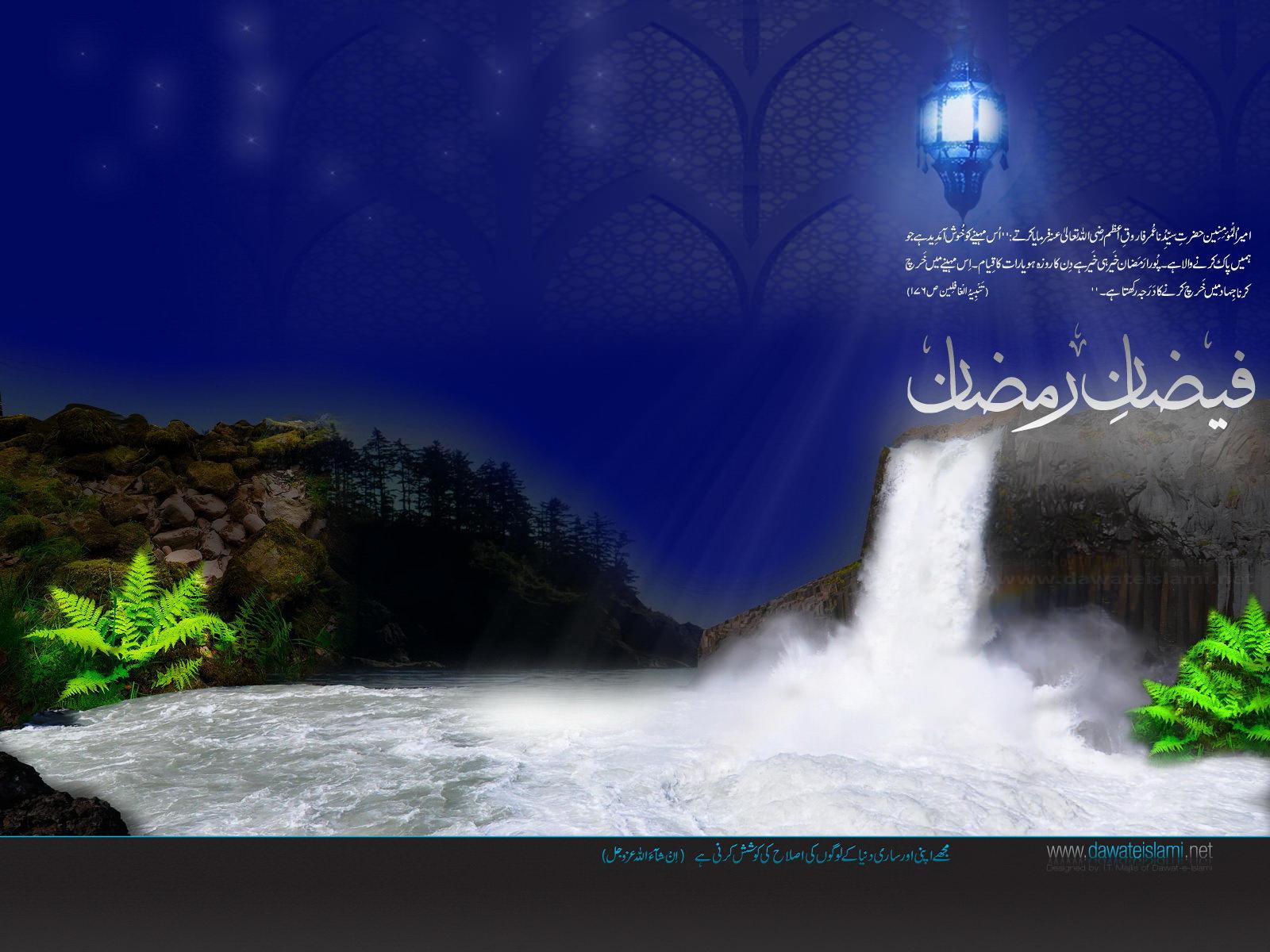 Faizan e Ramadan 2