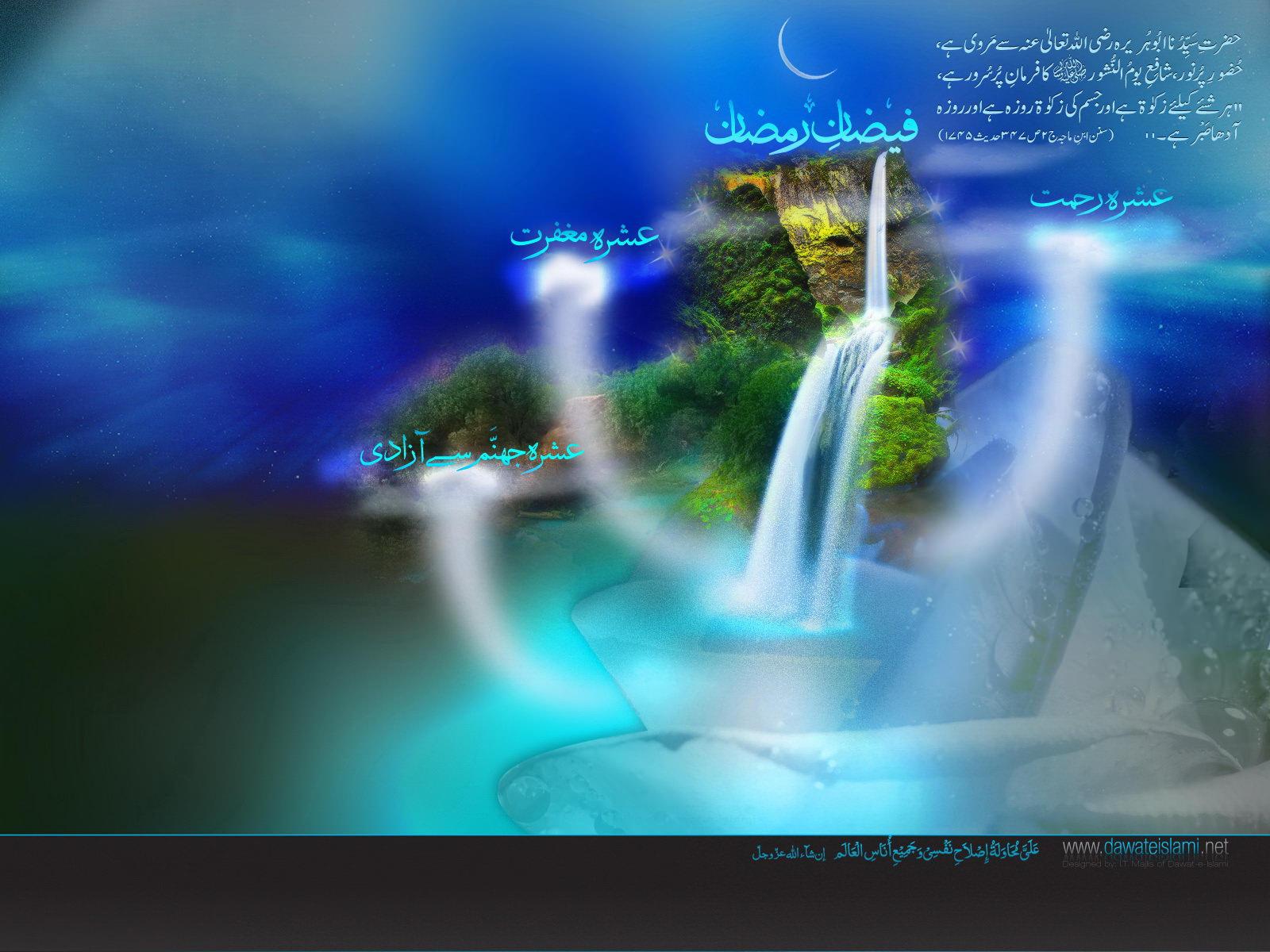 Faizan e Ramadan 10
