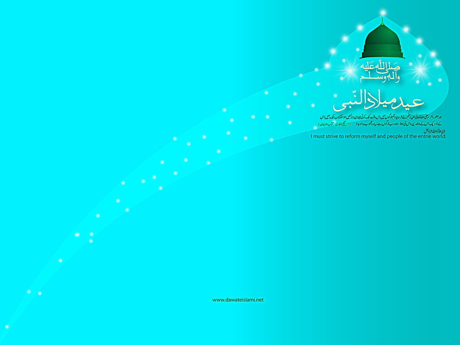 Wallpapers jashn-e-Milad-un-Nabi 13