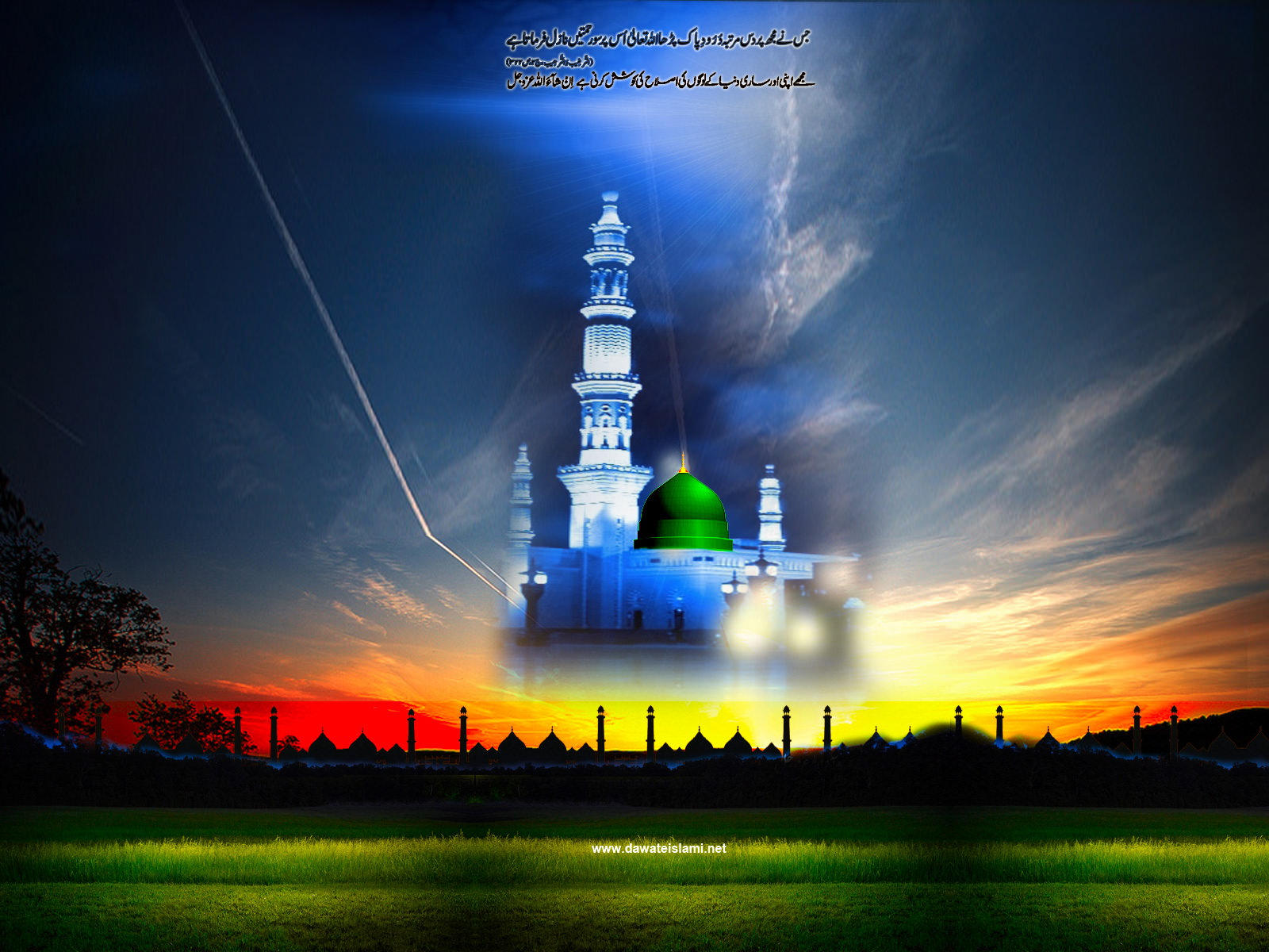 Wallpapers jashn-e-Milad-un-Nabi 20