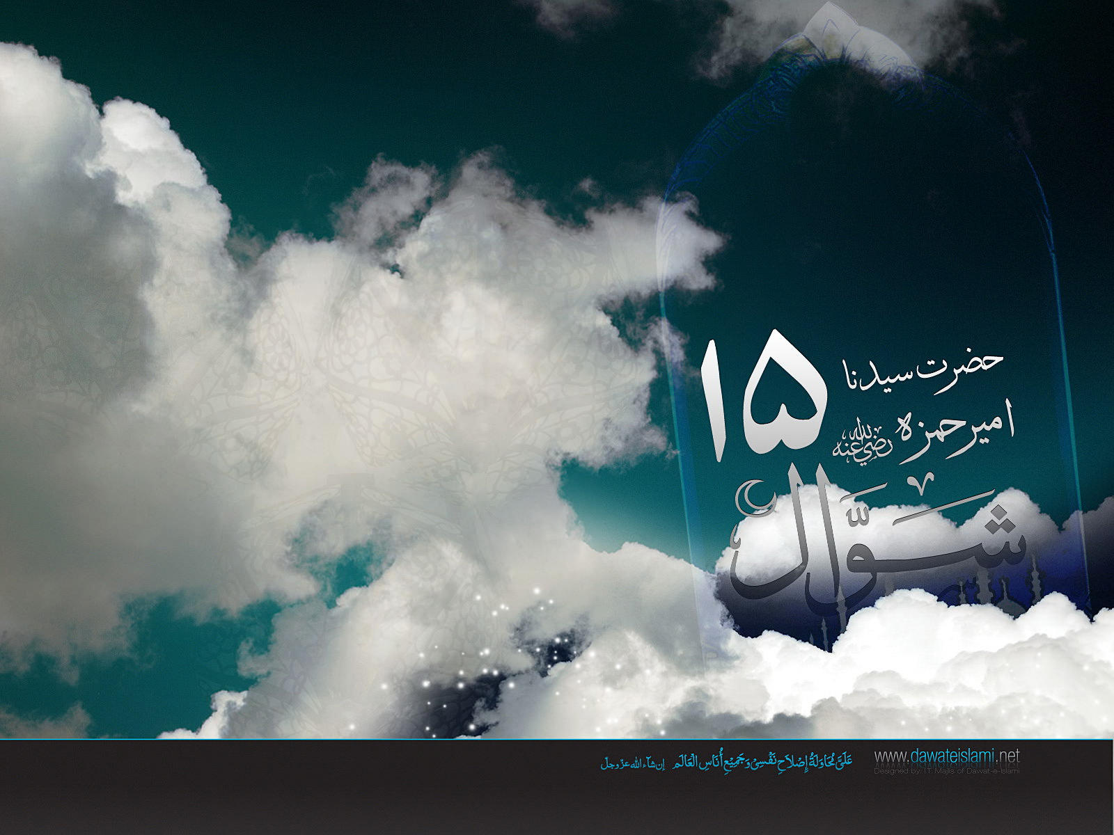 Wallpapers Faizan-e-Ameer Hamza 1