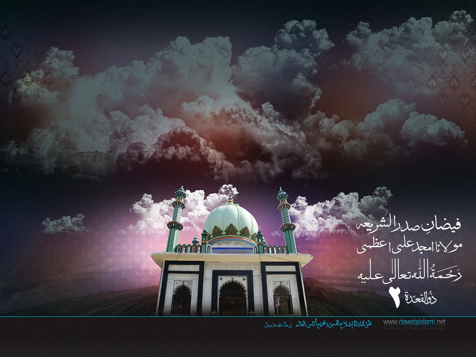 Wallpapers Faizan-e-Sadrush-shariah 2