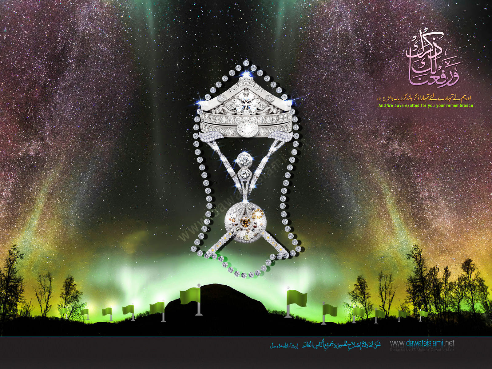 Wallpapers jashn-e-Milad-un-Nabi 35