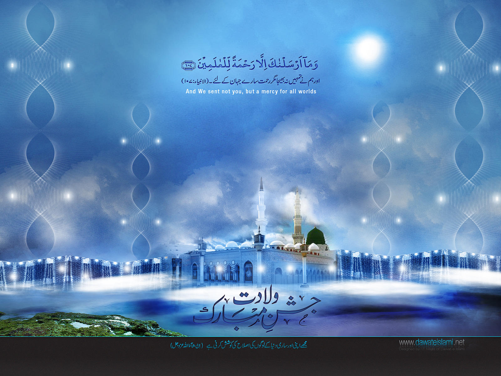 Wallpapers jashn-e-Milad-un-Nabi 38