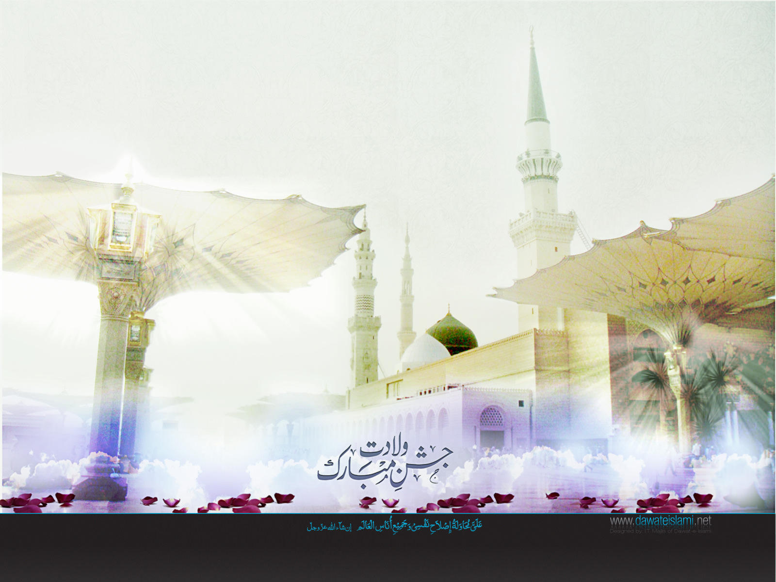 Wallpapers jashn-e-Milad-un-Nabi 40
