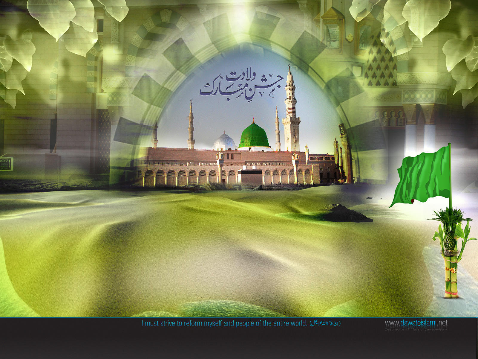 Wallpapers jashn-e-Milad-un-Nabi 42