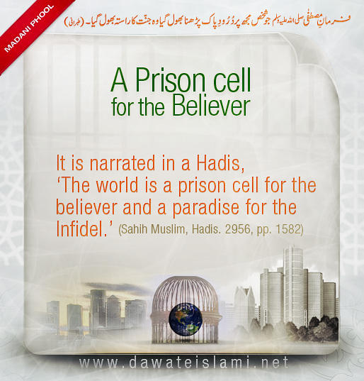 A Prison Cell For The Believer