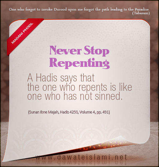 Never Stop Repenting