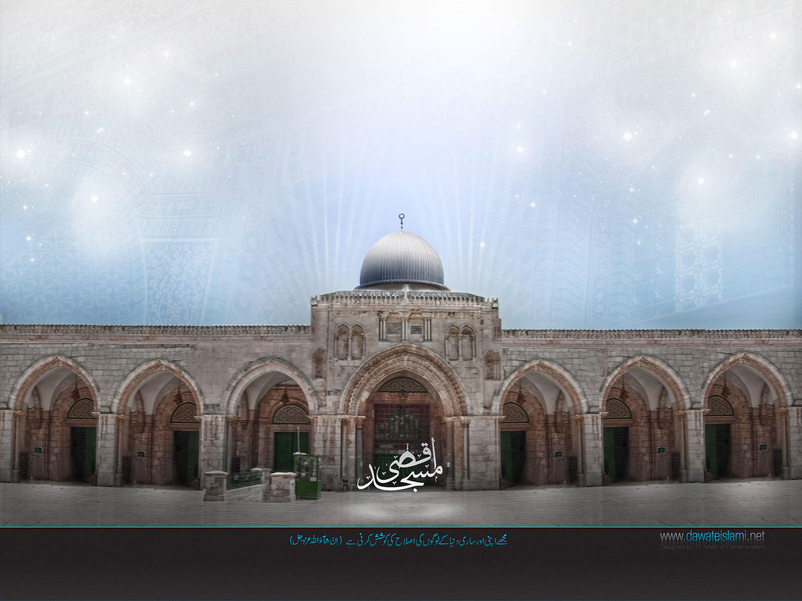 Wallpapers Rajab ul Murajjab 10