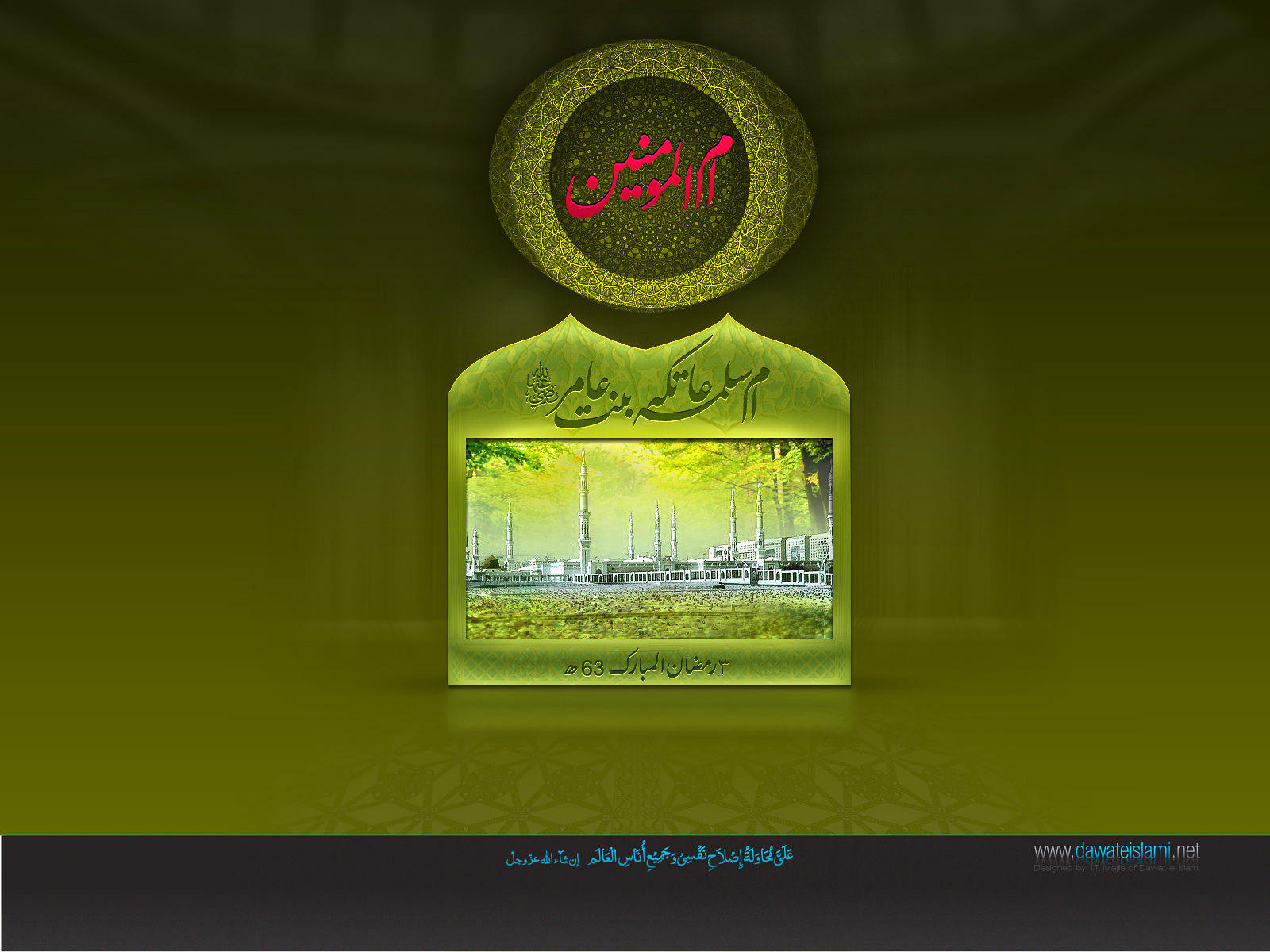 Wallpapers Faizan e Ramadan 25