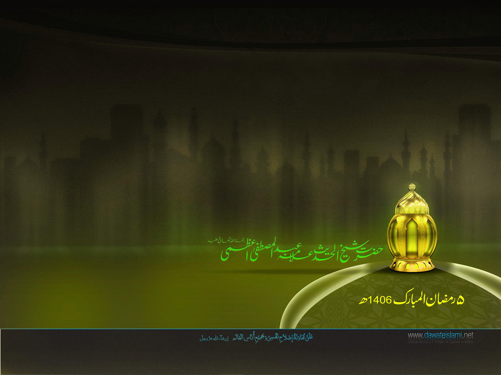 Wallpapers Faizan e Ramadan 27