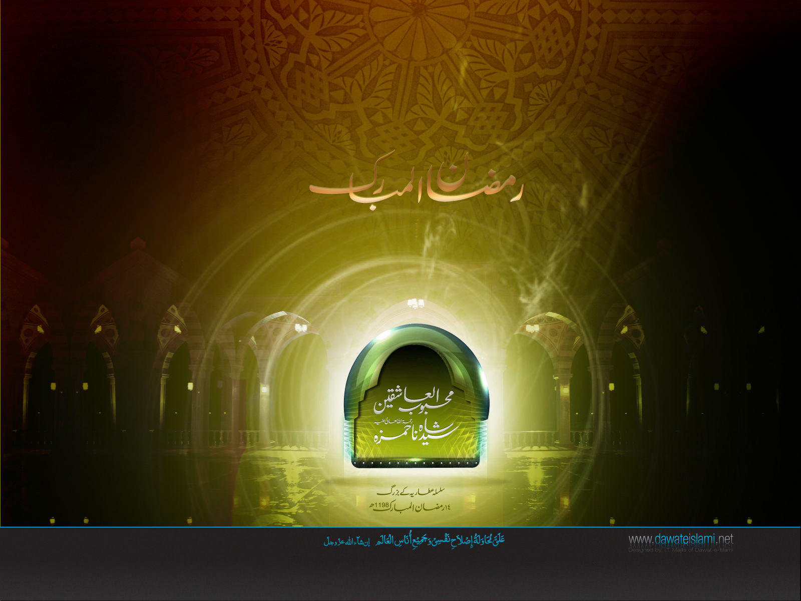 Wallpapers Faizan e Ramadan 29