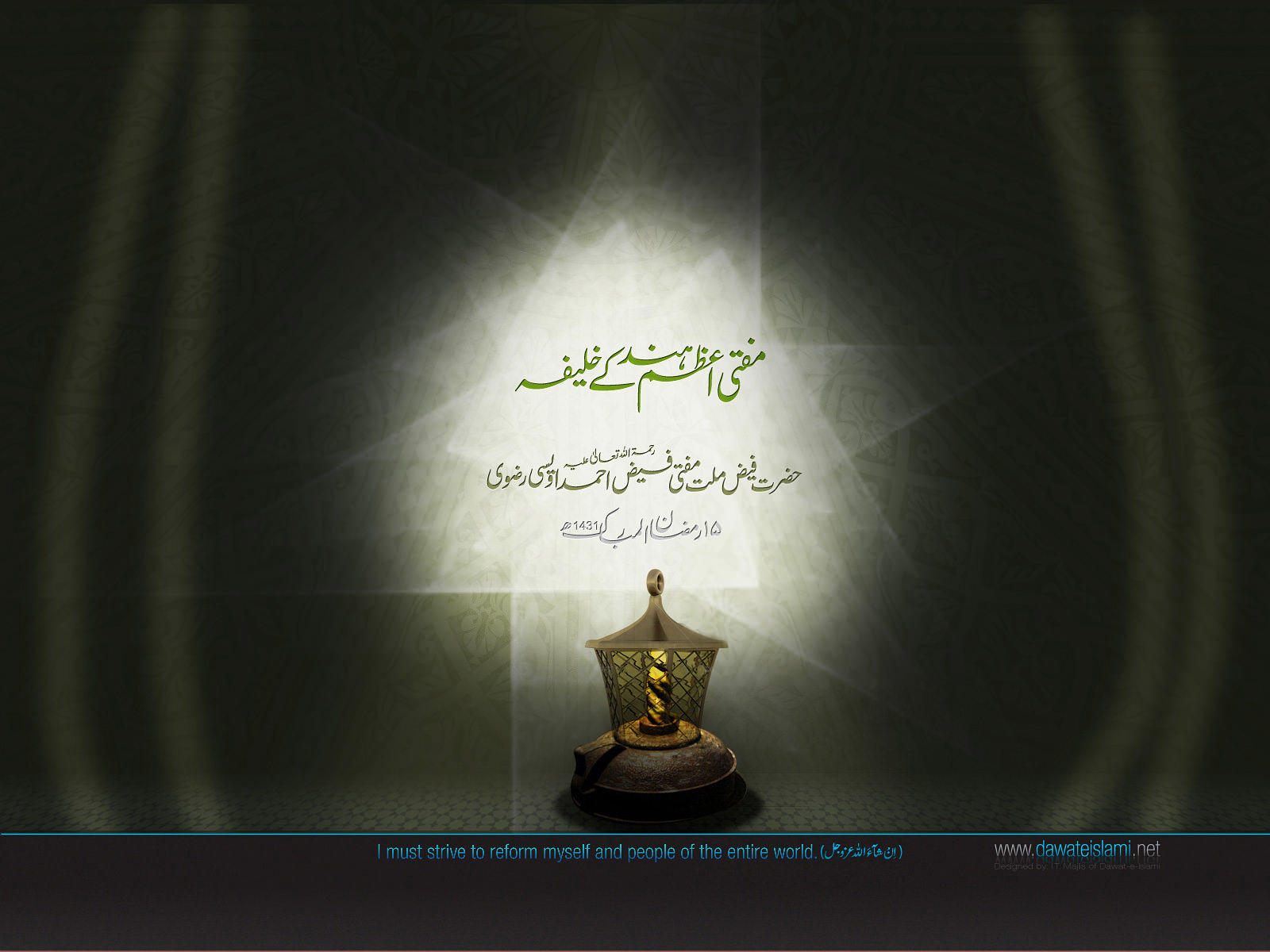 Wallpapers Faizan e Ramadan 30