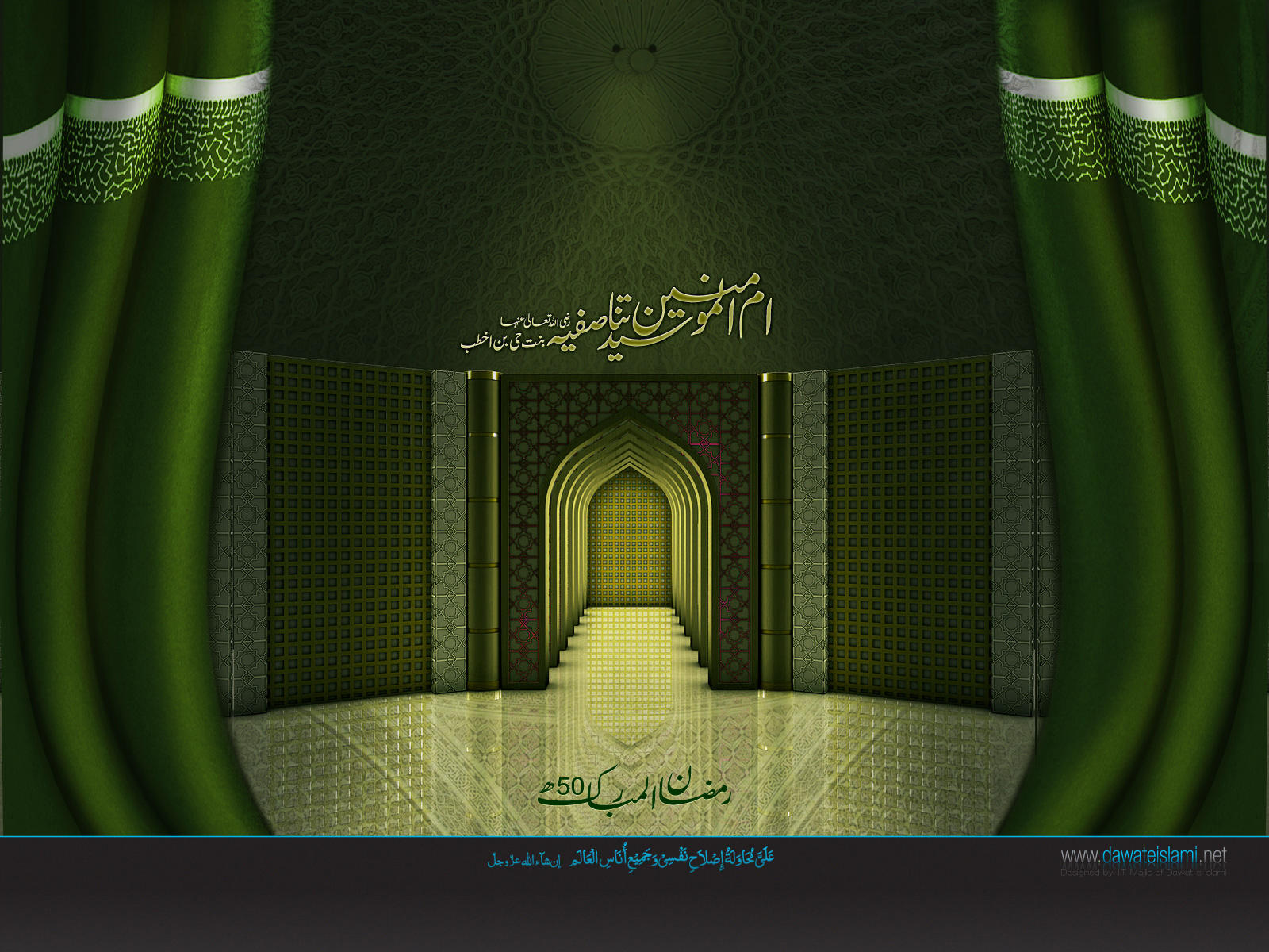 Wallpapers Faizan e Ramadan 32