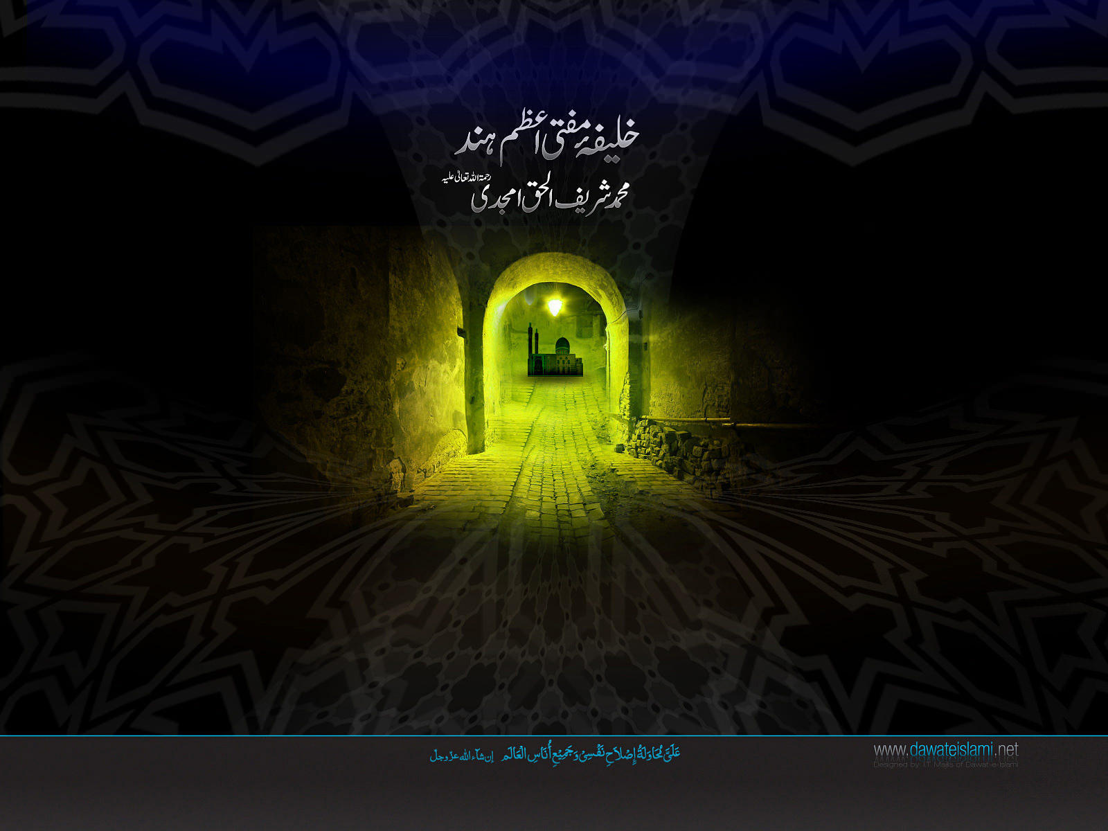 Wallpaper Sharif ul Haq Amjadi 01