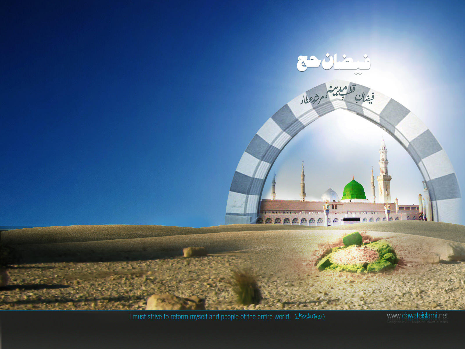 Wallpapers Hajj 28