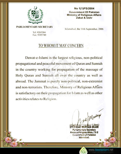 Certificate Issued By Ministry Of Religious Affairs Pakistan