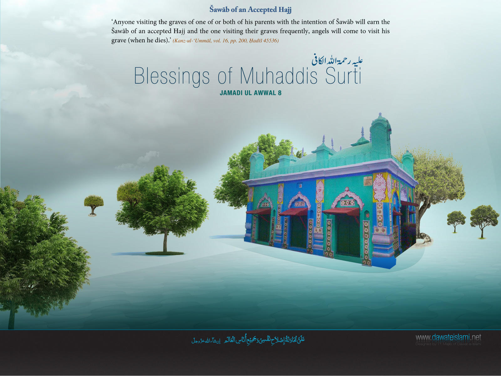 Wallpaper-Blessings Of Muhaddis Surti