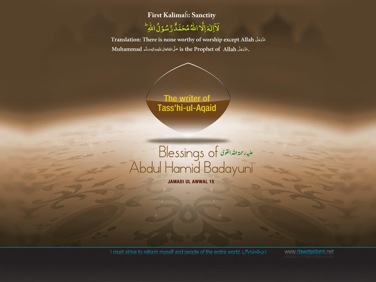 Wallpaper Blessing Of Abdul Hamid Badayuni