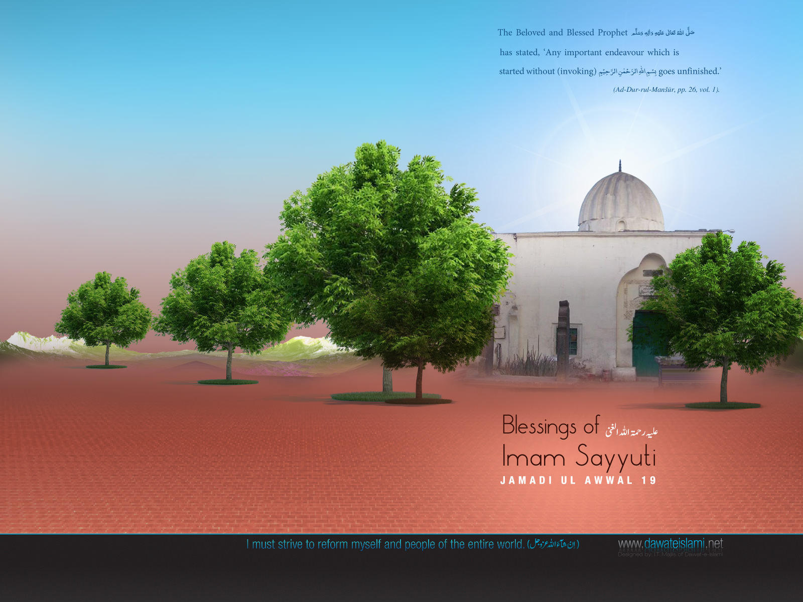 Wallpaper Blessings Of Imam Sayyuti