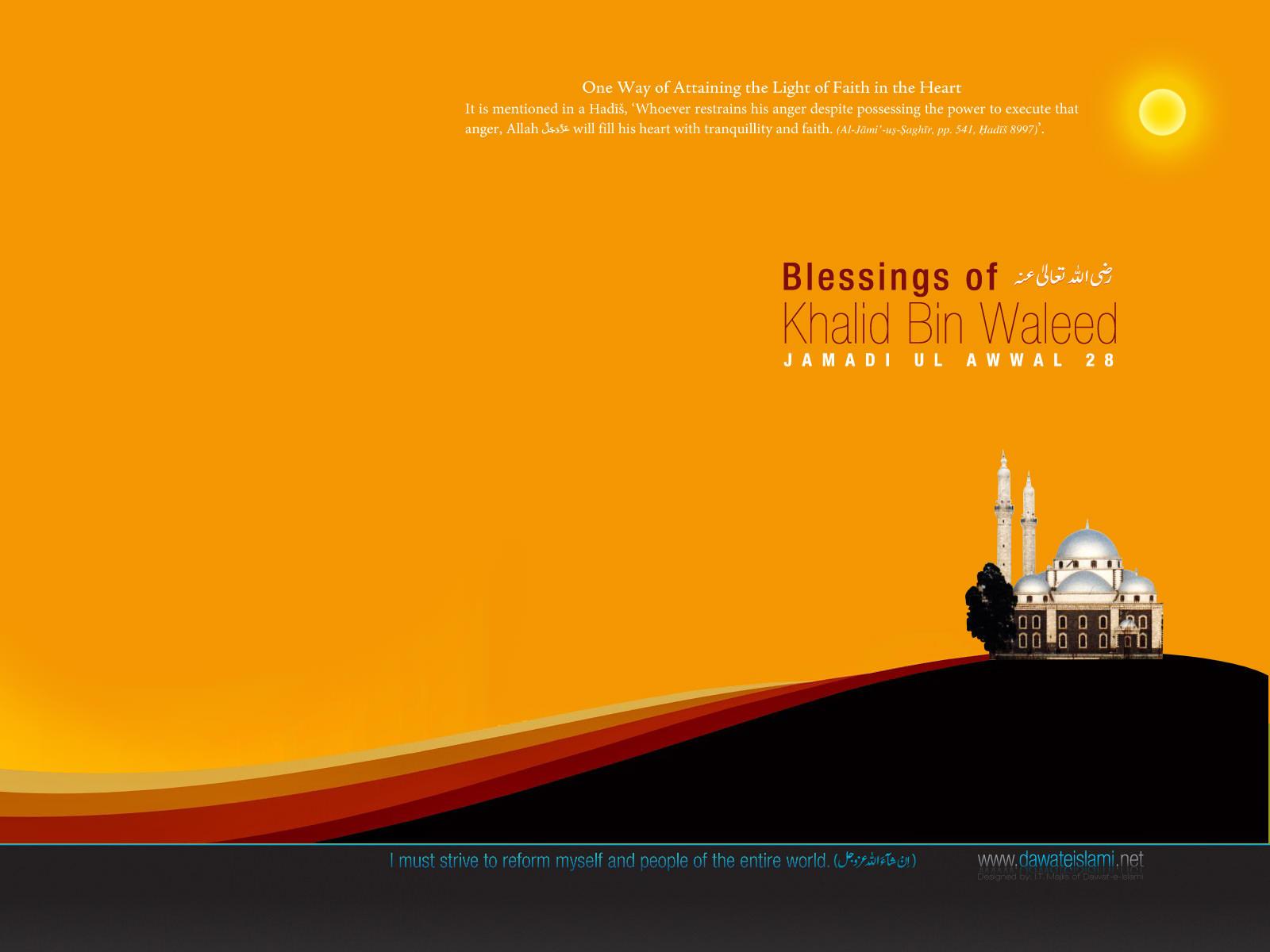 Wallpaper Blessings Of Khalid Bin Waleed