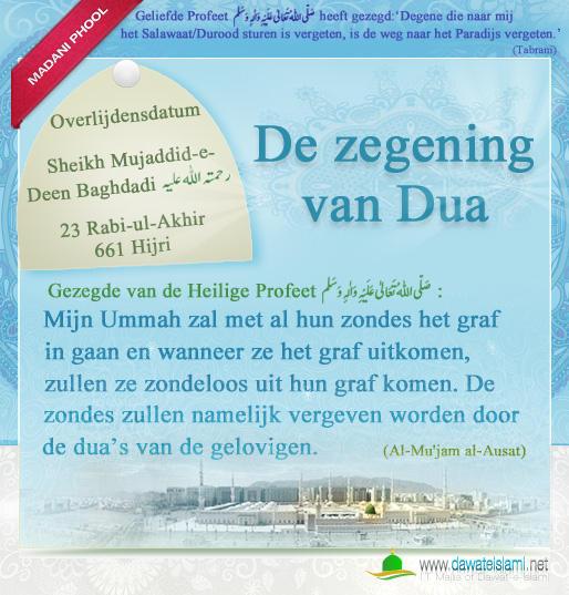De zegening van Dua