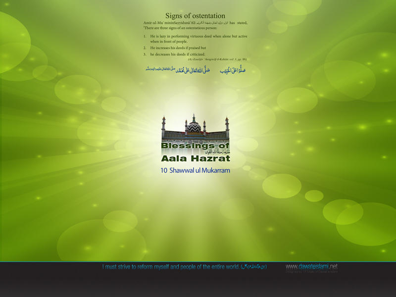 Blessings of Aala Hazrat