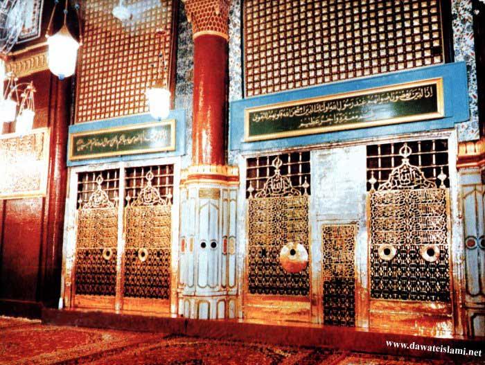 Masjid Nabawi, Roza e Rasool, Madina 73