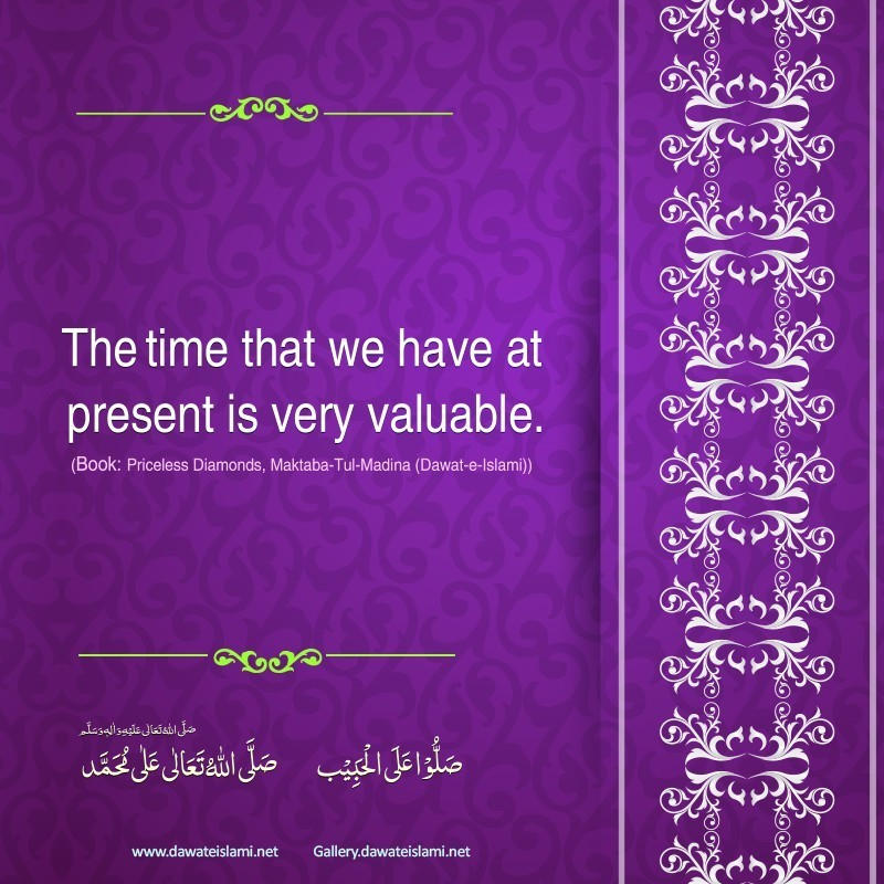 Present Time Is Very Valuable