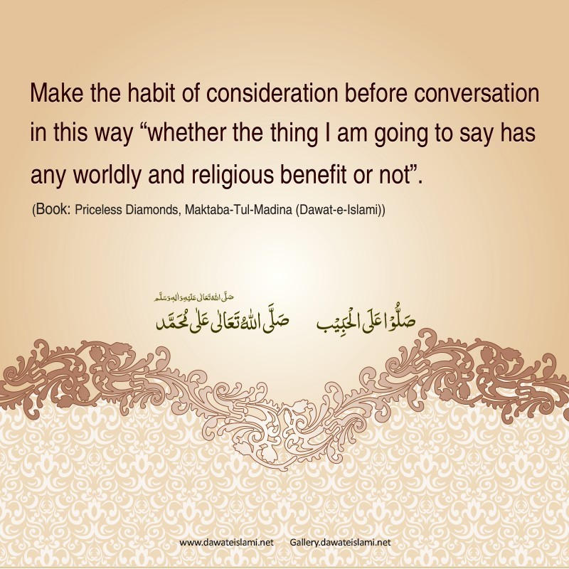 Make Habit Of Consideration Before Talking