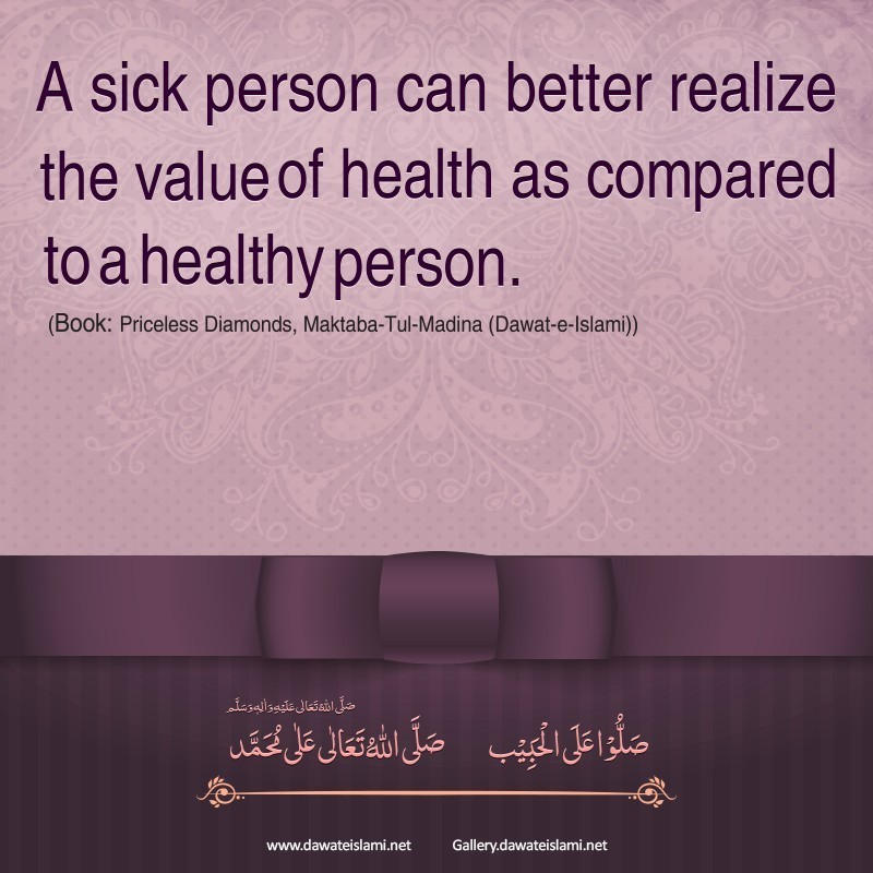 The Value Of Health
