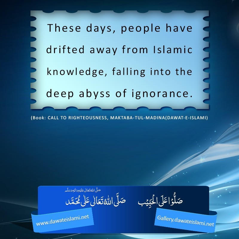 People Have Drifted Away From Islamic Knowledge