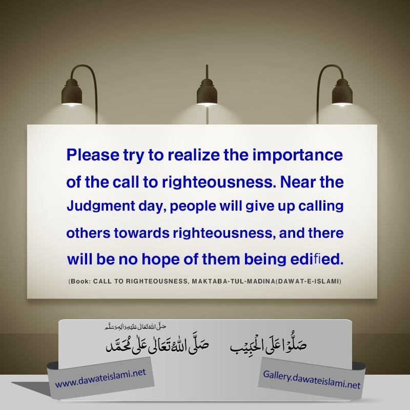 Importance Of The Call To Righteousness