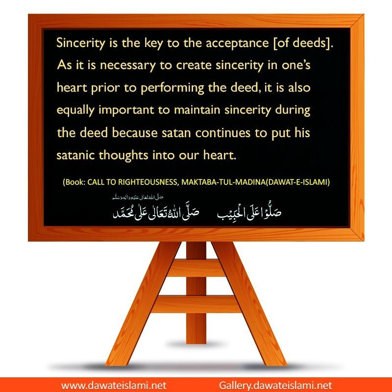 The Key To The Acceptance Of Deeds
