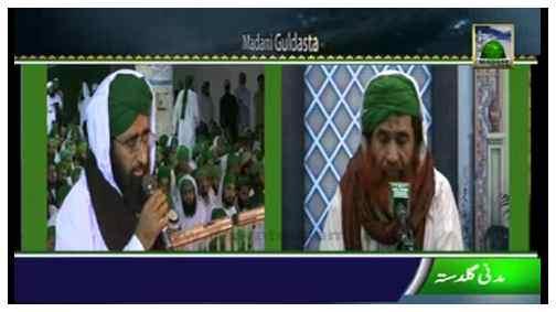 Madani Guldasta(606) - Ikhlas aur Iski Aqsam - Shaitan Kay Baz Hathiyar