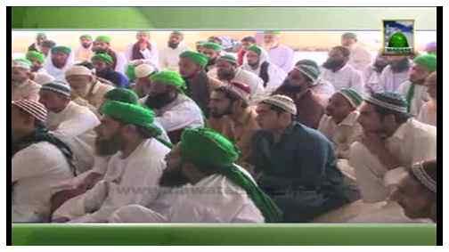Madani News English - 28 Rabi ul Aakhir - 11 March