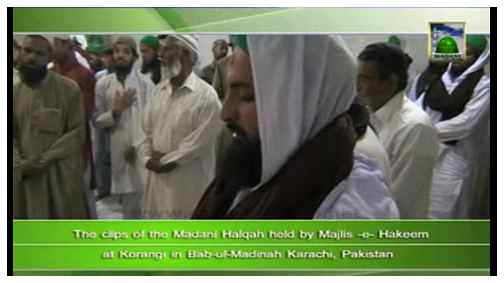Madani News English - 29 Rabi ul Aakhir - 12 March