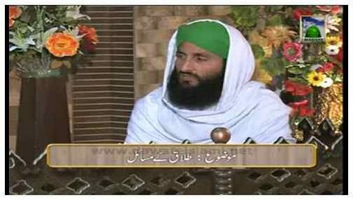 Dar-ul-Ifta Ahlesunnat(Ep:225) - Talaq Kay Masail