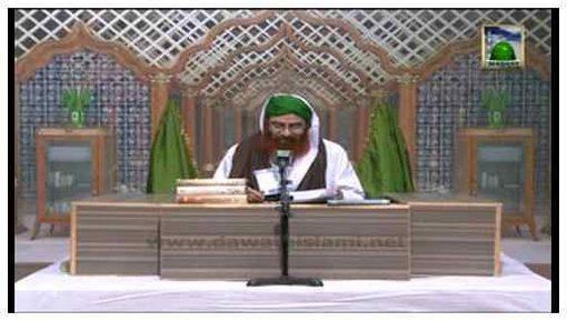 Faizan-e-Sahabiyat(Ep:62) - Syedatuna Zaina Bint e Jahash