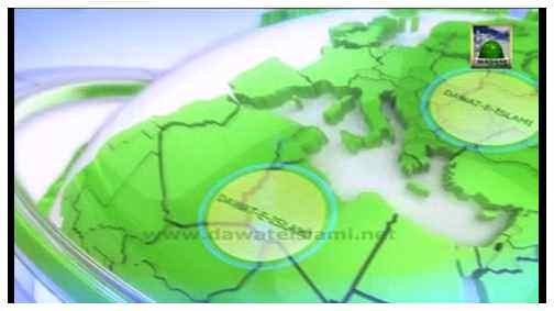 Madani News English - 01 Jumadi ul Awwal - 14 March