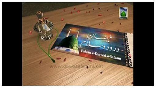 Faizan-e-Durood-o-Salam(Ep:61) - Malaika Ki Aqsam