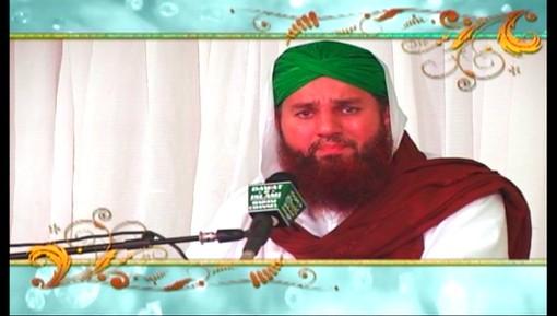 Madani Guldasta(354) - Iman Ki Daulat aur Iman Ki Hifazat - Maut - Aakhri Waqt - Waqt e Naza - Khauf e Khuda