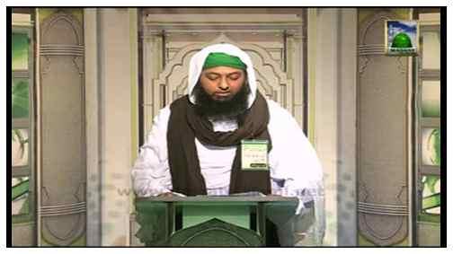 Madani News English - 03 Jumadi ul Awwal - 16 March