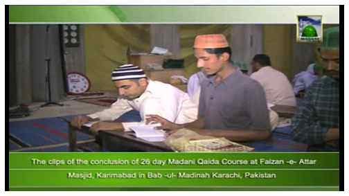 Madani News English - 04 Jumadi ul Awwal - 17 March